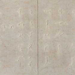 Следи / Traces / 2008 / 192x117cm