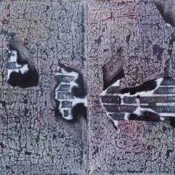 Образувания / Formations / 120x30cm