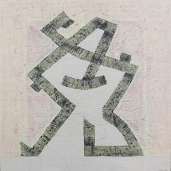 В памет на Едуардо Чилида I / Tribute to Chillida I / 2003 / 80/80cm